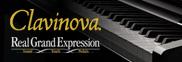 YAMAHA CLP535R Clavinova Rosewood Finish with matching bench & 3 year warranty